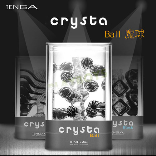TENGA crysta Ball 魔球